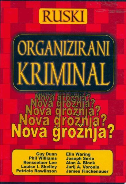 img000001153 9 2 - Spletna knjigarna Buča