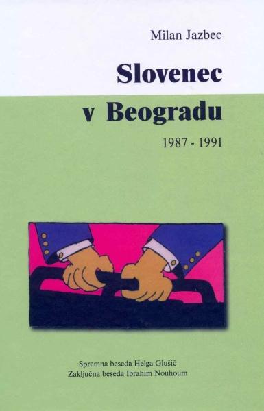img000001290 9 2 - Spletna knjigarna Buča