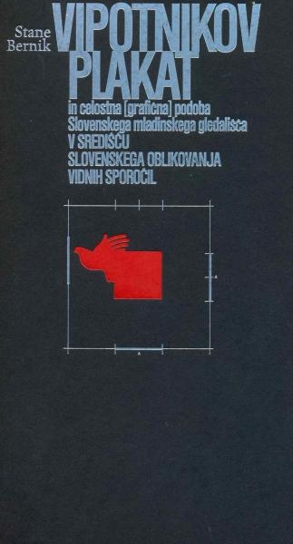 img000001497 9 2 - Spletna knjigarna Buča