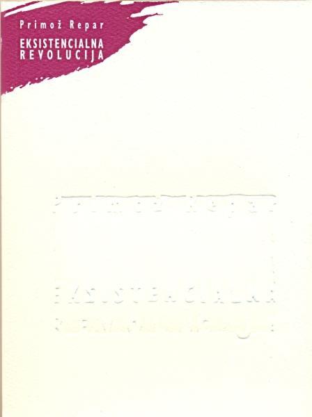 img000006135 9 2 - Spletna knjigarna Buča