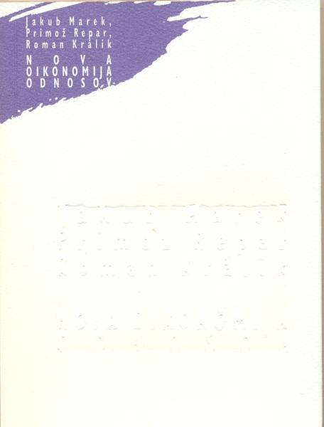 img000006179 9 2 - Spletna knjigarna Buča