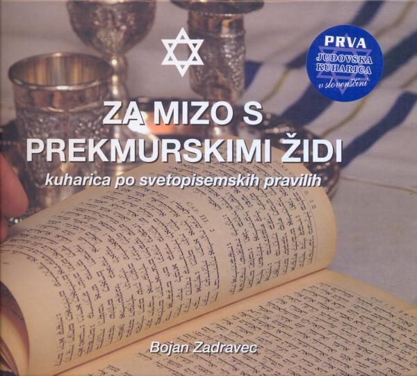 img000007159 9 1 - Spletna knjigarna Buča