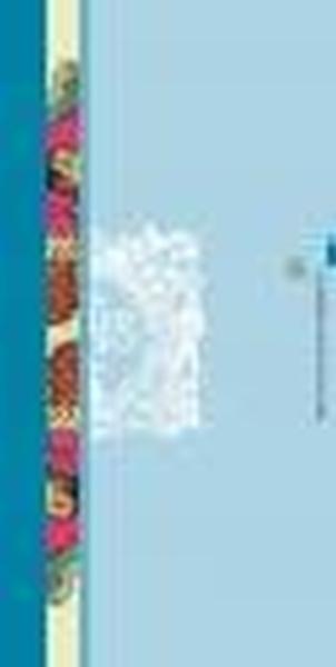 img000007241 9 1 - Spletna knjigarna Buča