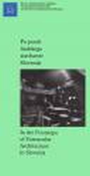 img000007246 9 2 - Spletna knjigarna Buča