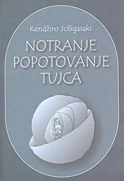 img000007345 9 2 - Spletna knjigarna Buča