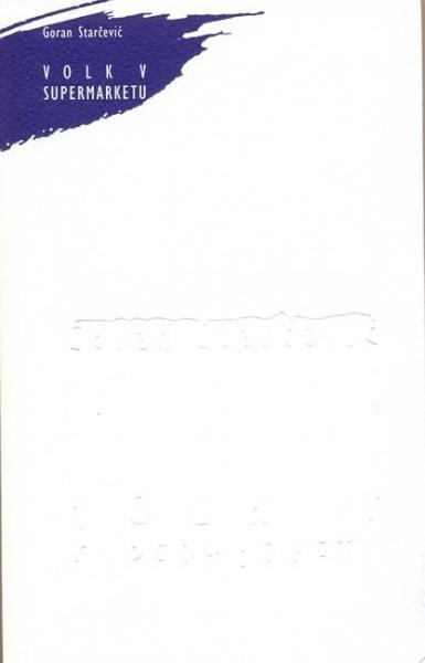 img000009012 9 2 - Spletna knjigarna Buča