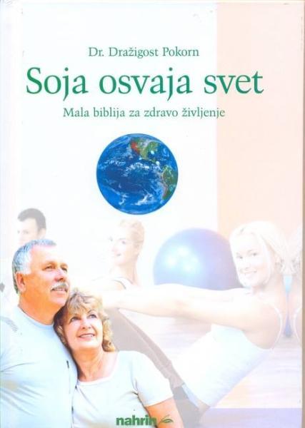 img000009427 9 2 - Spletna knjigarna Buča