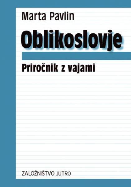 img000009549 9 2 - Spletna knjigarna Buča