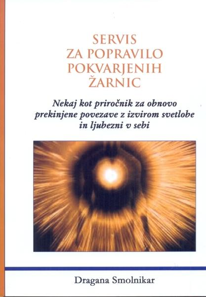 img000009993 9 1 - Spletna knjigarna Buča