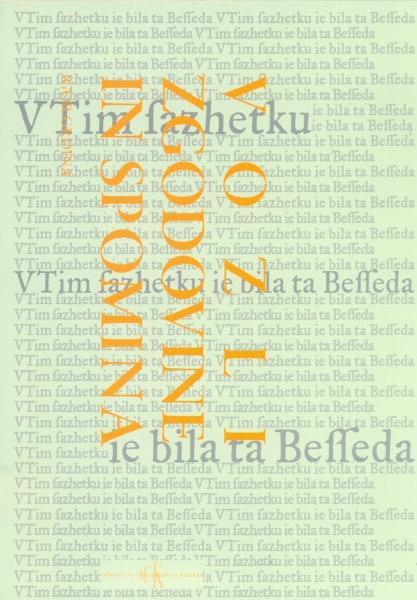 img000010626 9 2 - Spletna knjigarna Buča