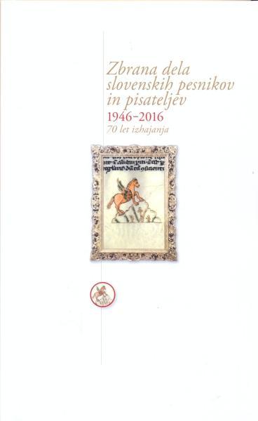 img000010802 9 1 - Spletna knjigarna Buča