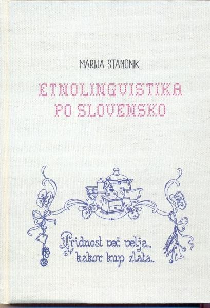 img000011246 9 2 - Spletna knjigarna Buča