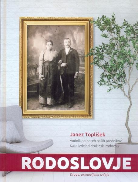 img000012324 9 1 - Spletna knjigarna Buča