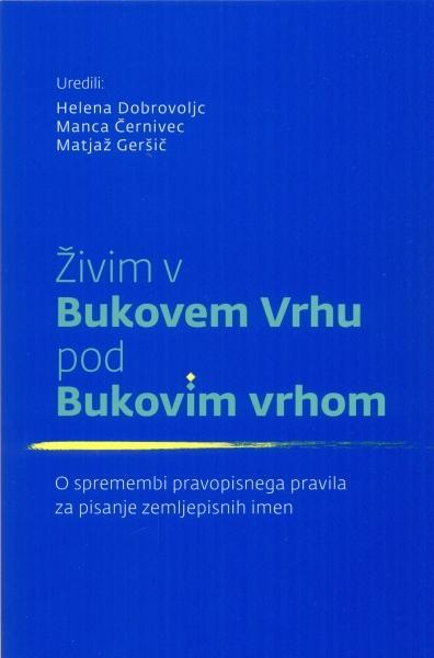 img000013635 9 1 - Spletna knjigarna Buča