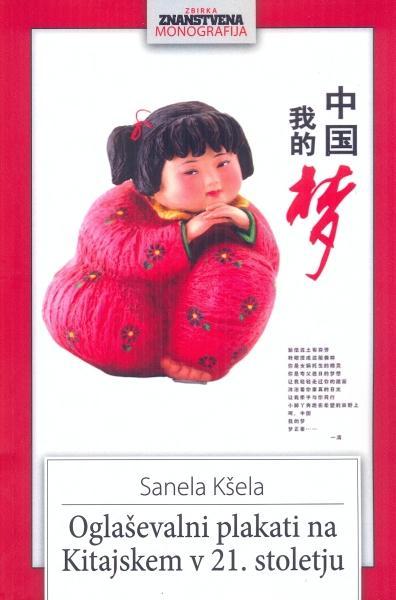 img000013914 9 1 - Spletna knjigarna Buča