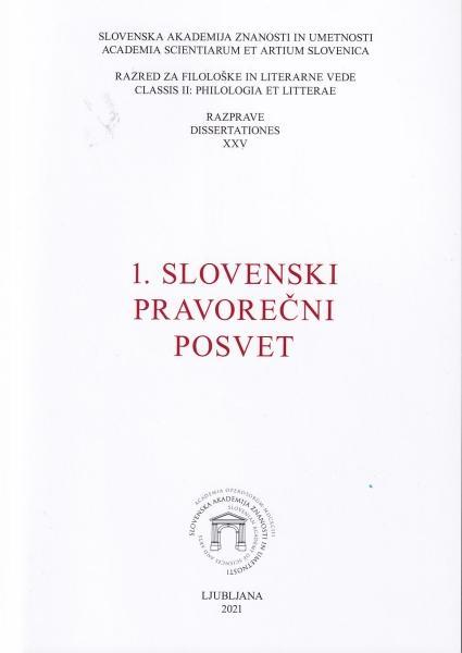 img000014449 9 1 - Spletna knjigarna Buča