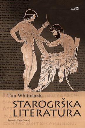 starogrška literatura